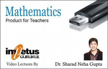 Teachers Product